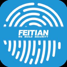 Fingerprint Card Manager指纹卡管理器