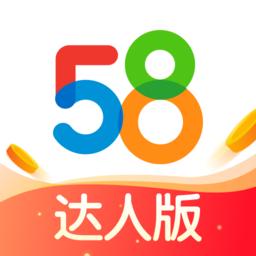58达人版v1.0.0 安卓版