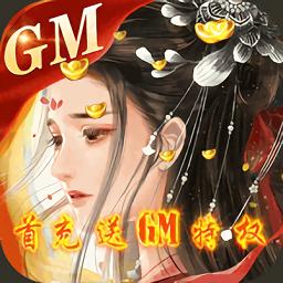 心剑奇缘商城版v1.0.1 安卓版