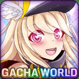 加查世界最新版(Gacha World)