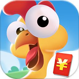 奇葩养鸡场最新版
