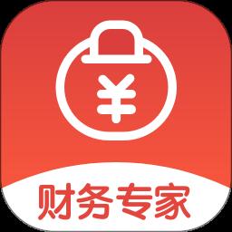 财务专家app