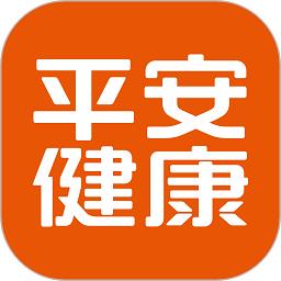平安健康官方app