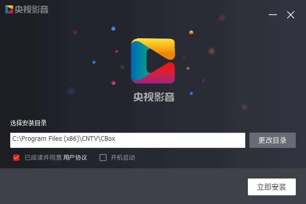 CBox央�影音xp官方��X版 v4.6.7.1 �S冒� 0