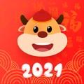 2021年日历全年表带农历/阴历