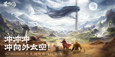 妄想山海手游版本大全-妄想山海正版游戏下载-妄想山海最新版本