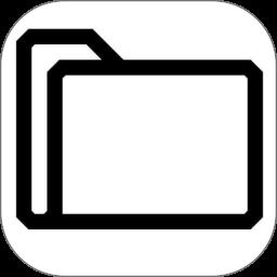 裕天手机文件管理器