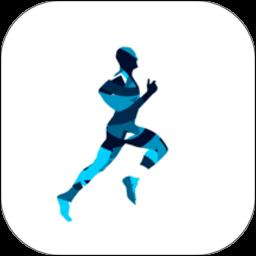 裕天计步器v1.1.3 安卓版