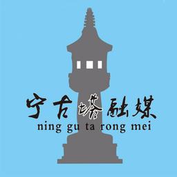 宁古塔融媒app