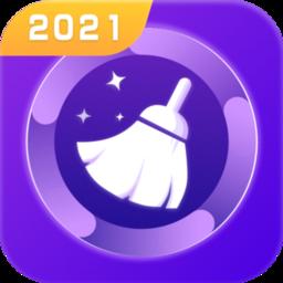 互通清理管家v1.0.1 安卓版