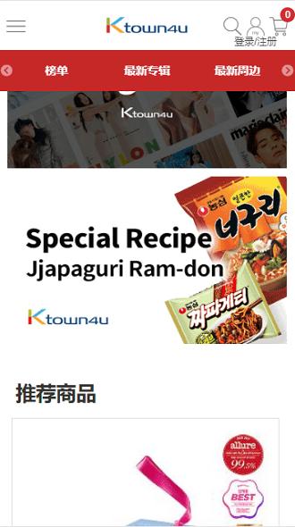 k4town中文官网 v1.9 安卓版 2