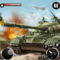 坦克战争突击堡垒中文版