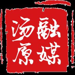 汤原融媒体中心