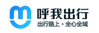 重庆呼我出行网络科技有限公司