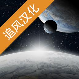 潘坦尼太空殖民地中文游戏