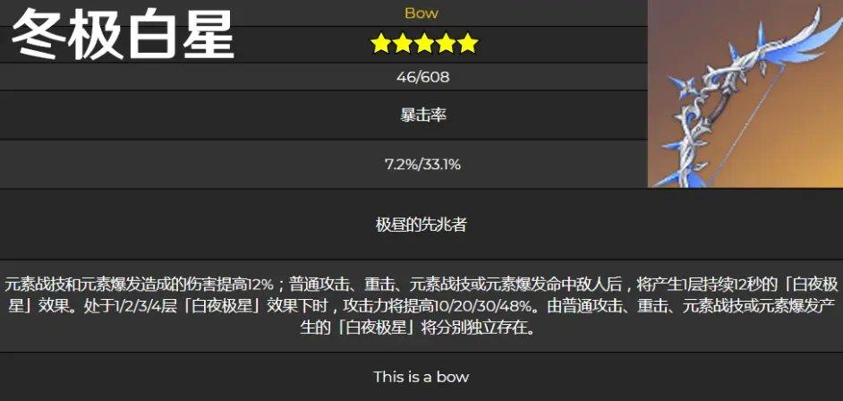 原神2.2新版本up池角色一览(持续更新)