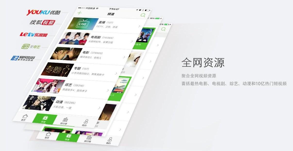 最好的影视大全app-2021最新免费影视大全软