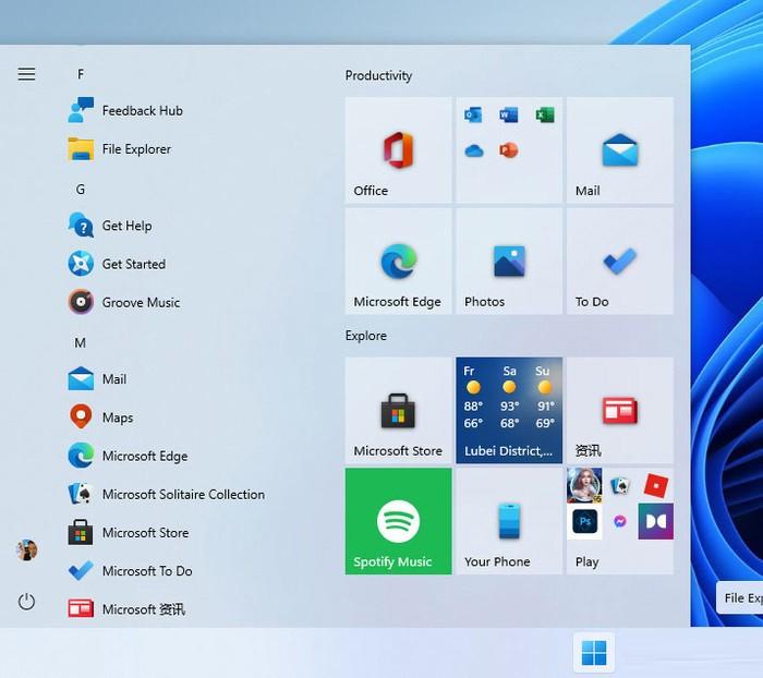 Windows 11 Classic Context Menu v1.0 电脑版 0