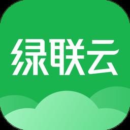 绿联云电脑版
