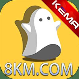 可玛手游盒子v9.5.9 安卓版