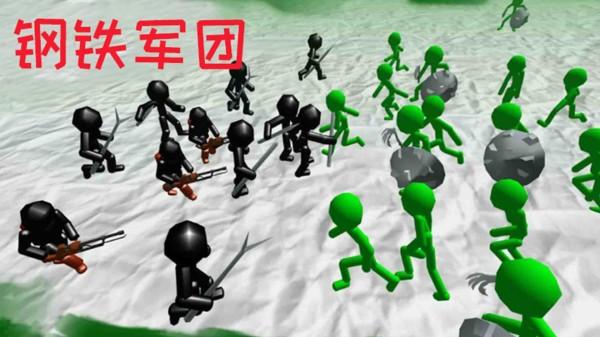 火柴人钢铁军团最新版 v1.0.0 安卓版 3