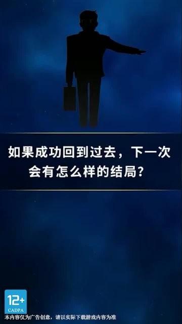 人生管理器中文版最新版 v1.0.8 安卓版 0