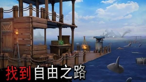 木筏求生大冒险游戏 v1.0 安卓版 0