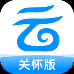 和彩云关怀版app苹果版