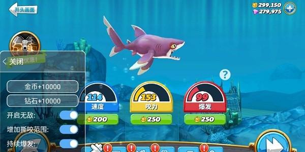 饥饿鲨世界最新修改版下载