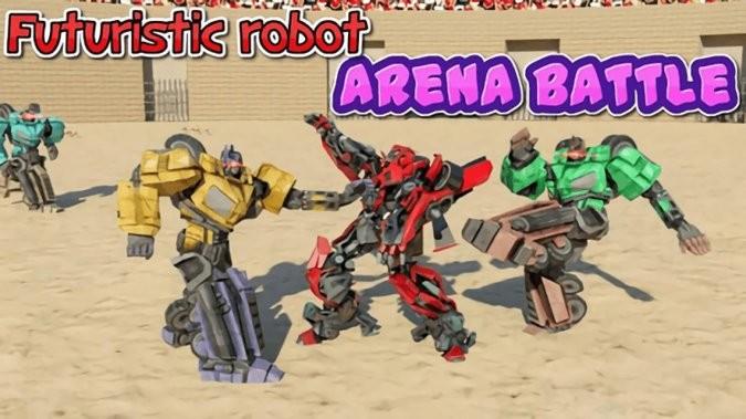 金属机器人3d游戏