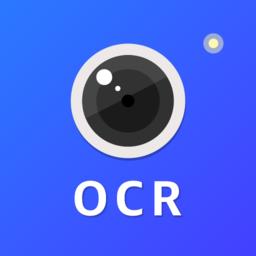 文本扫描仪OCR高级版