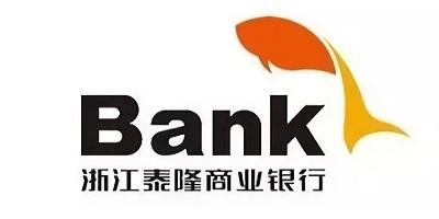 泰隆银行app下载-泰隆银行手机银行-泰隆银行网上银行下载