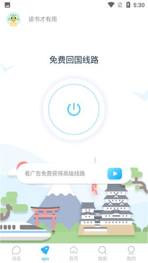 hi龟龟 v1.1.1 安卓版 2