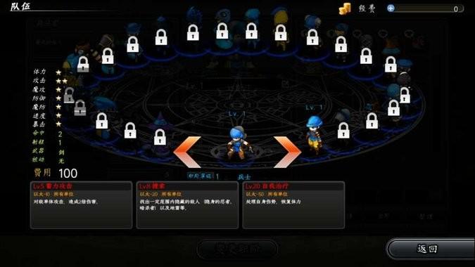 mystery of fortune2游戏 v1.053 安卓版 1