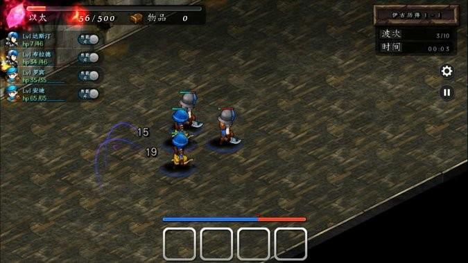 mystery of fortune2游戏 v1.053 安卓版 2