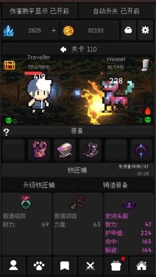 像素世界冒险黑洞角斗场游戏