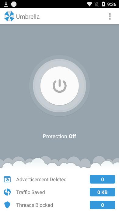 Umbrella防火墙软件 v1.4.5 安卓版 3