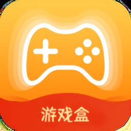 易游游戏盒子v3.0.21817 安卓版