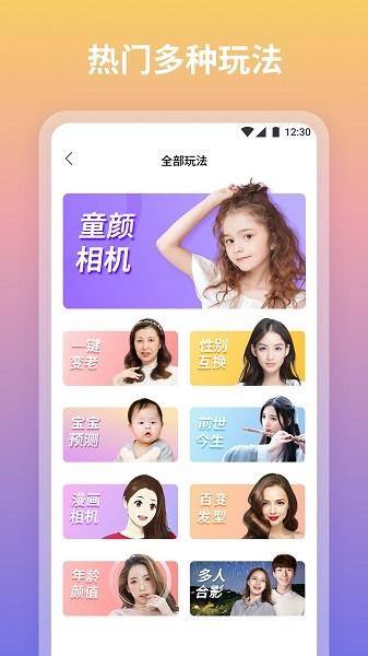 青秀相机app官方下载