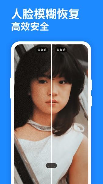 微图片恢复大师app v2.0.0 安卓版 0