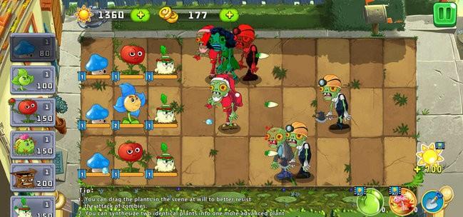 大战僵尸植物保卫战去广告版 v1.3.0 安卓版 3