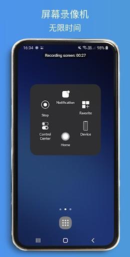 辅助触控ios屏幕录像机下载