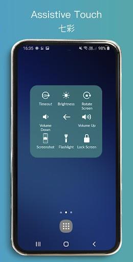 辅助触控ios屏幕录像机 v1.8.5.13.11 安卓版 3