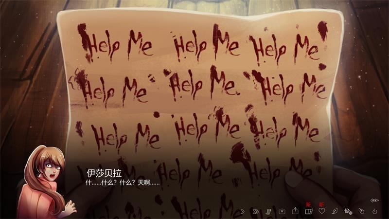 the letter游戏 v2.3.4 安卓版 1