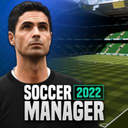 足球经理2022最新汉化版