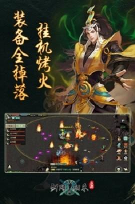 剑网1归来九游游戏官方版 v1.1.79 安卓版 2