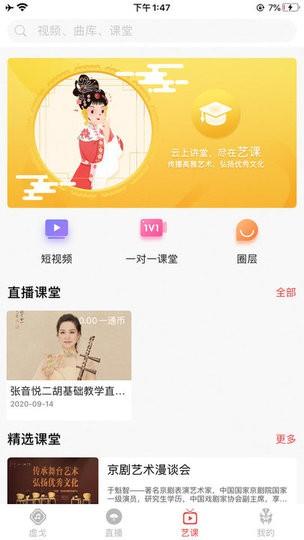 一通文化app