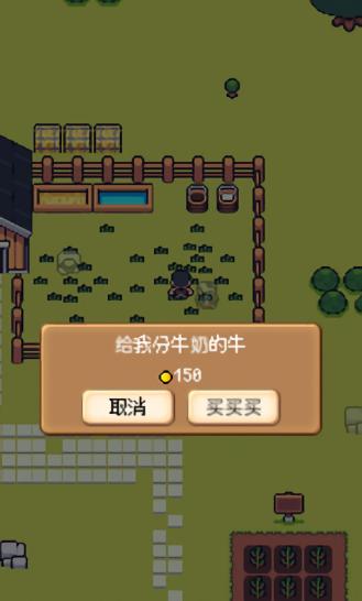 超级迷你农场房子解锁版 v1.3 安卓版 1