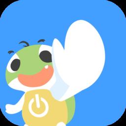 hi龟龟苹果版