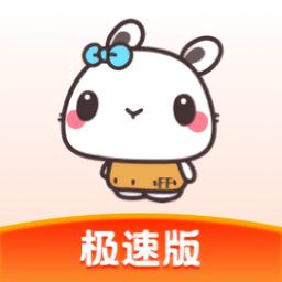 极兔游戏盒极速版v1.0 安卓版